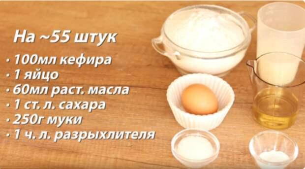 Очень простой и вкусный рецепт печенья на кефире за 20 минут