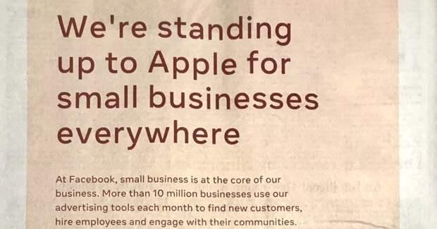 Facebook запустил масштабную кампанию против Apple