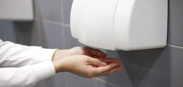Доказана опасность использования сушилок для рук