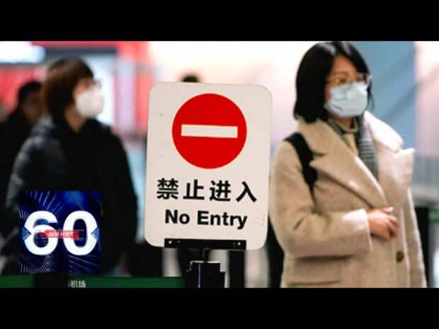 Япония закрыла границы с Россией