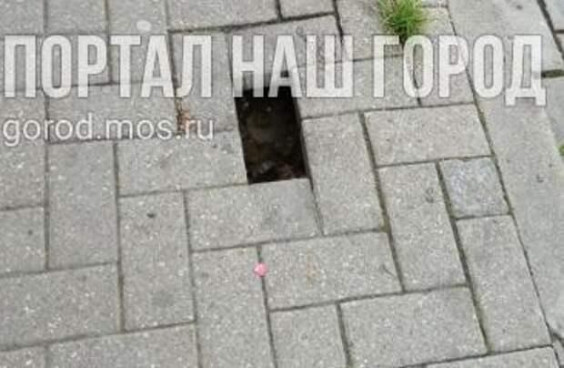 На улице Маршала Тухачевского отремонтировали пешеходную дорожку