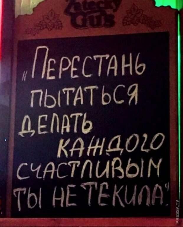 ОТРЕКЛАМИРОВАНО