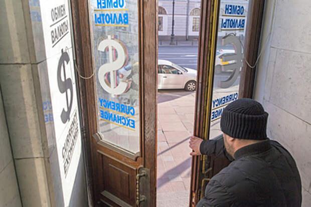Курс рубля резко вырос