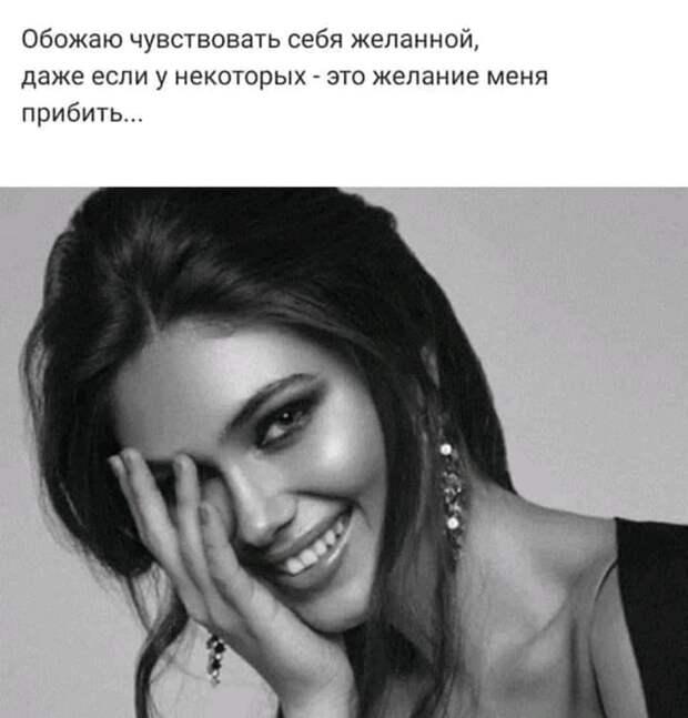 """Урок для иностранцев. В русском языке слова: """"порядочная"""" и """"непорядочная"""" являются синонимами, если их приправить ещё одним - """"сволочь"""""""
