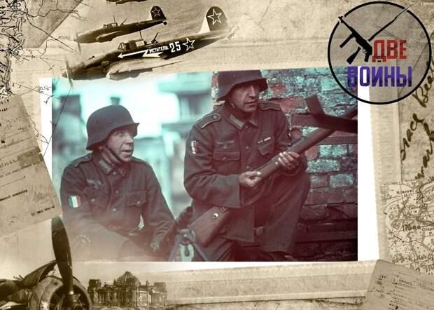 Французы на стороне Вермахта. Фото в свободном доступе.