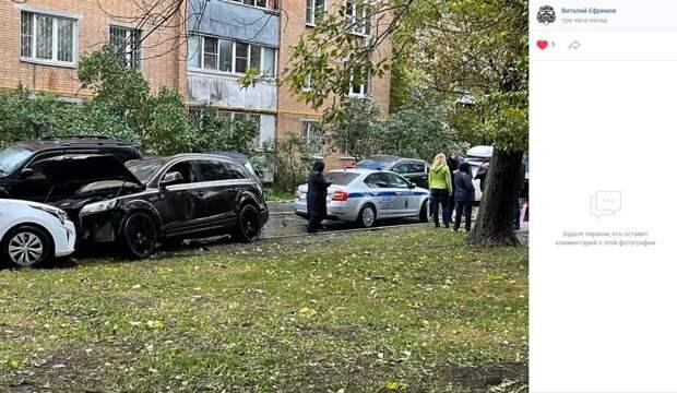 Во дворе дома в Печатниках пьяный водитель протаранил семь машин