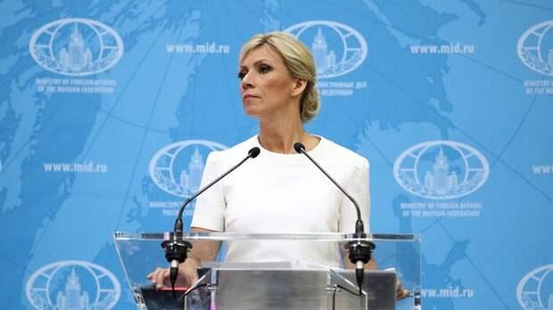 """""""Раздайте хоть первичные пособия по истории"""": Москва сказала """"нет"""" миру, забывшему правду о Второй мировой"""