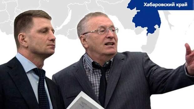 Жириновский подсказывает властям, как поступить с Фургалом