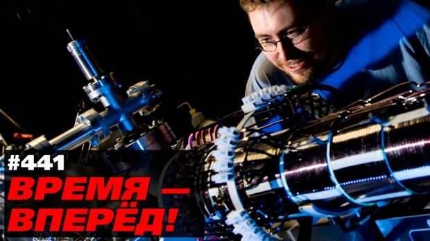 Россия создаёт квантовый суперкомпьютер. Это мощно!
