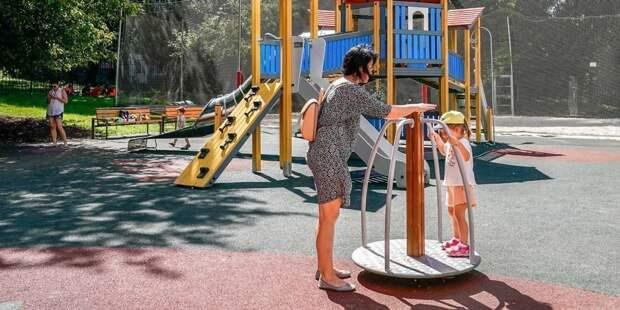 Детская площадка. Фото: mos.ru