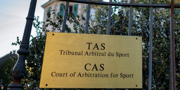 В CAS решат вопрос о проведении ЧМ-23 по хоккею в Петербурге