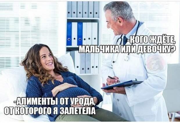 мемы про яжматерей