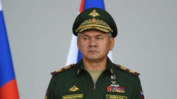 Сергей Шойгу призвал создать систему защиты от антироссийской пропаганды