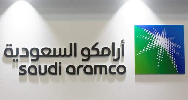 На первый этап IPO Saudi Aramco выставят ограниченный пакет