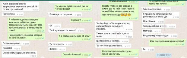 Оладух-убийца