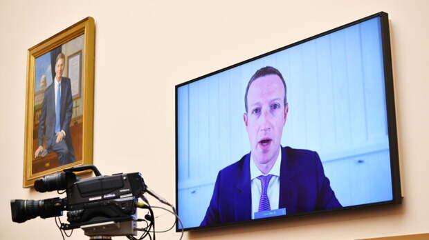 Google, Facebook, Apple и Amazon признали монополиями. Как их за это накажут?