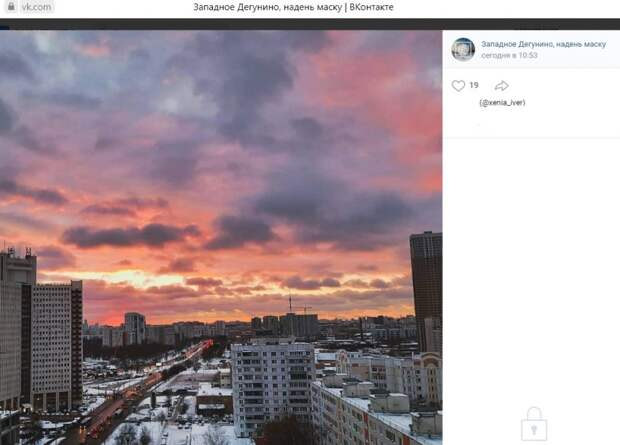 Фото дня: сказочно красивые рассветы в Западном Дегунине