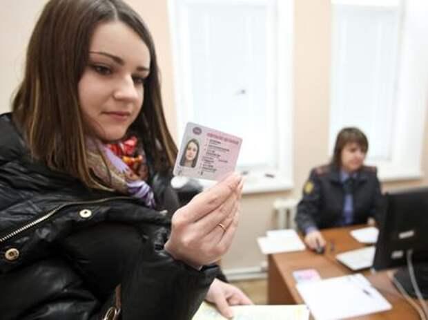 Госпошлину на водительские удостоверения и загранпаспорта хотят увеличить