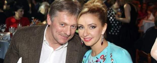 Татьяна Навка показала редкое фото с Дмитрием Песковым на отдыхе