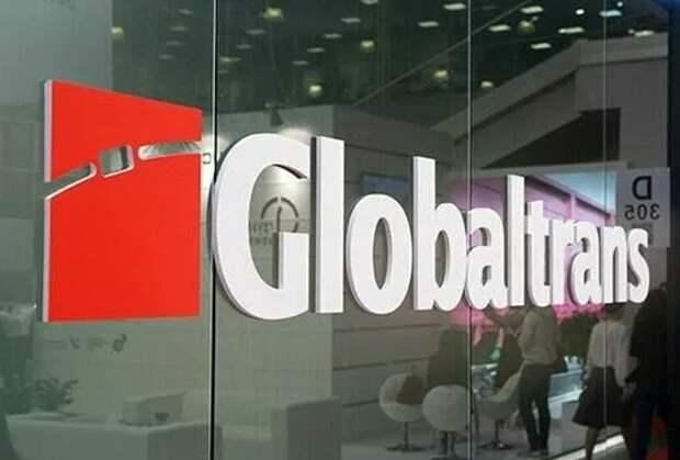 Globaltrans отдает предпочтение дивидендам, а не buyback