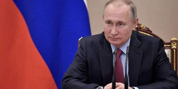 Путин:2020 год поспособствует сближению РФ и Японии
