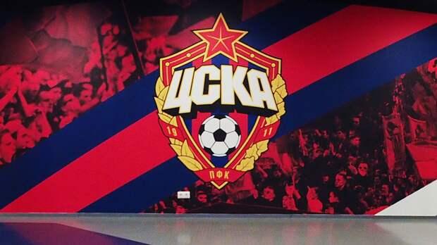 Логотип ЦСКА вошел в топ-10 самых красивых эмблем мира