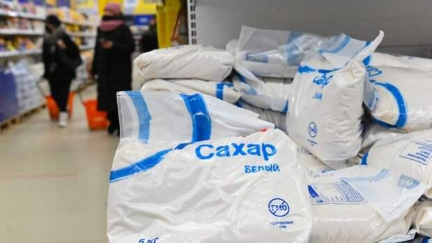 «Ъ»: в Минсельхозе заявили о риске роста цен на сахар