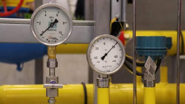 России пришлось снизить поставки топлива через Украину по серьезной причине