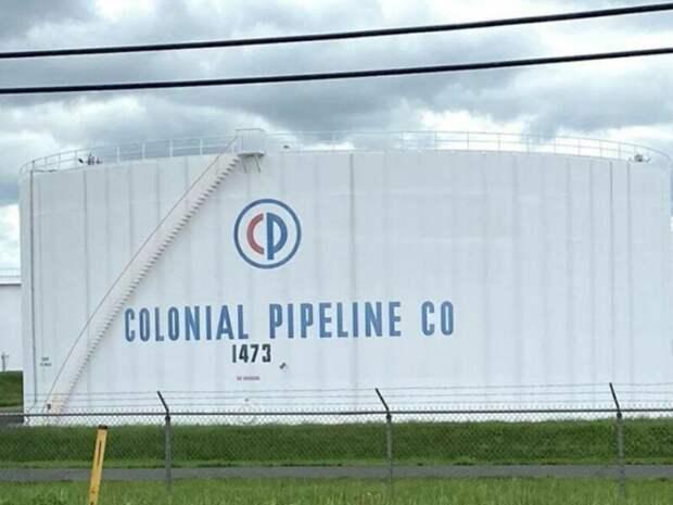 Касперская заподозрила хакеров из ЦРУ в атаке на Colonial Pipeline