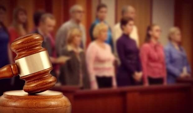 Опрос: 50% граждан готовы стать присяжными