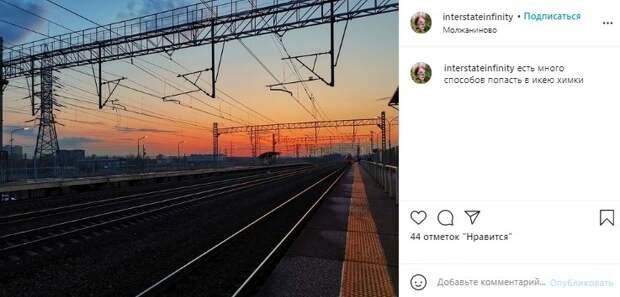 Фото дня: огненный закат на станции Молжаниново