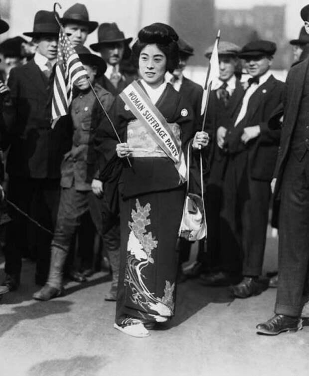 Комако Кимура