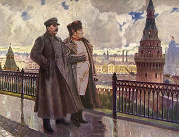"""Студентка РГГУ, родом из Волгограда: """"В 1942 году наша страна называлась Сталинград, и напал на неё Наполеон"""""""