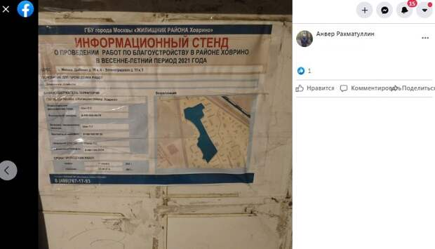 Детские площадки на Зеленоградской и Дыбенко благоустроят до конца лета
