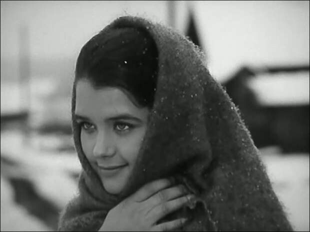 Алексеич (1970)
