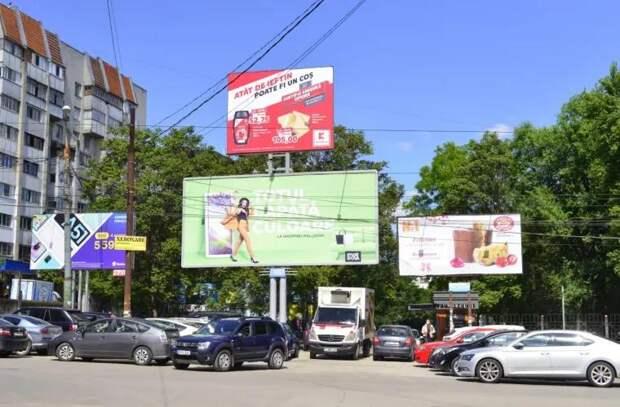 В Кишиневе пройдут публичные слушания по вопросу размещения рекламы