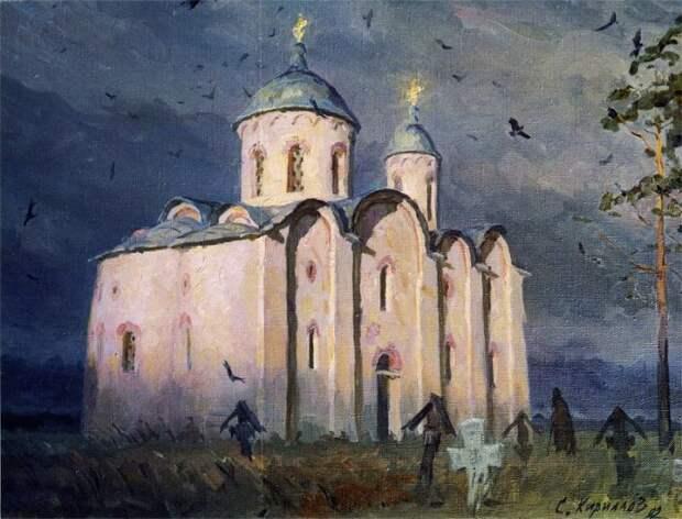 художник Сергей Кириллов картины - 13