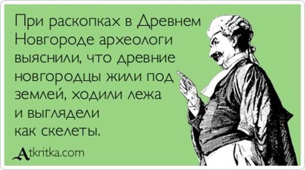 Загадки Сунгири. Интересные факты о первых кроманьонцах в России