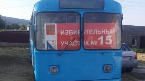 В Севастополе избирательный участок открыли в ржавом троллейбусе