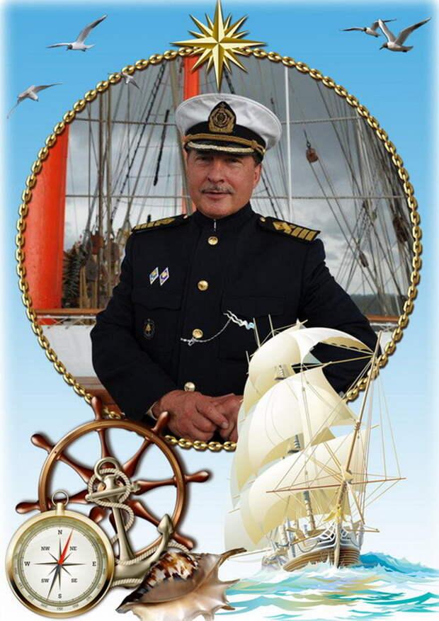 растет фото морской формы капитана дальнего плавания переводе русский