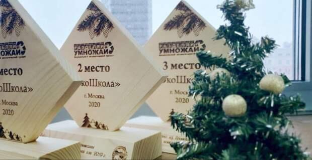 Уникальные кубки из древесины новогодней Кремлевской ели / Фото: предоставлено организаторами конкурса