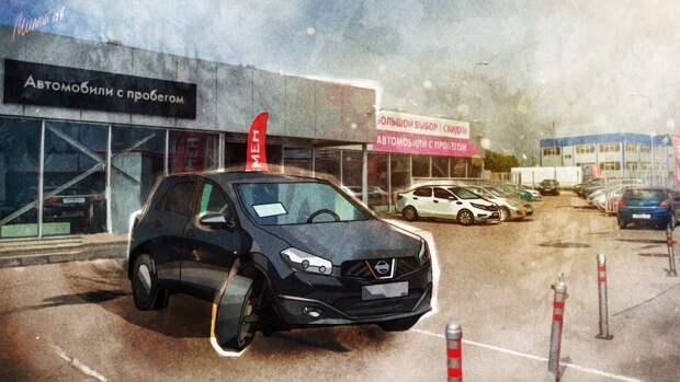Автоэксперт Холодов рассказал, к чему нужно готовиться водителям России