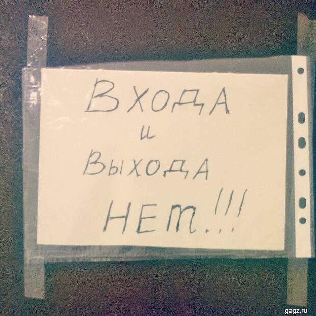 prikol_foto_s tekstom_gagz_ru_00007