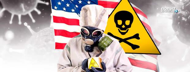 Биолаборатории США находятся на территории Украины незаконно