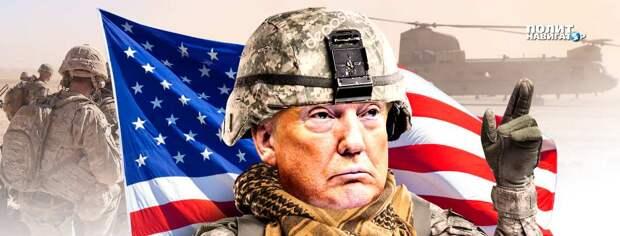 На прощание Трамп хочет поджечь Ближний Восток