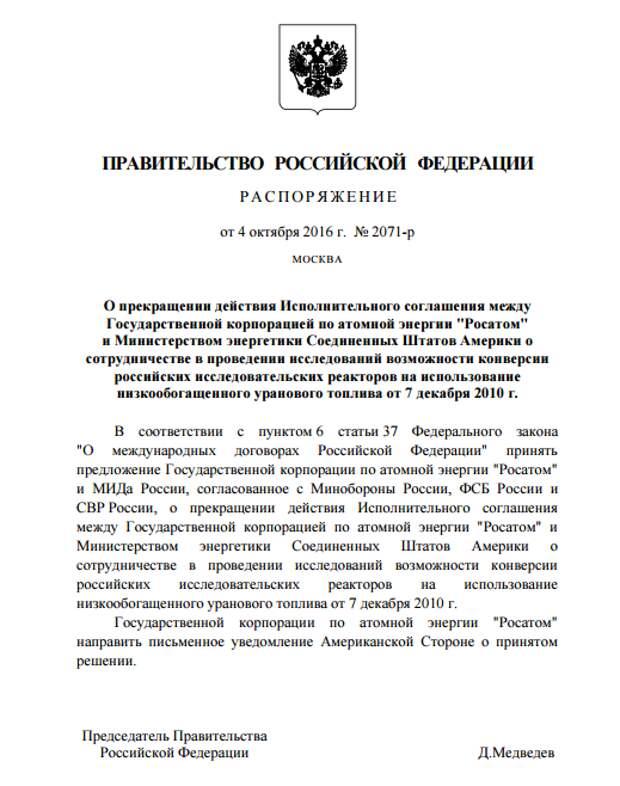 Россия и США стремительно отдаляются друг от друга: Москва ошарашила Вашингтон очередными контрмерами