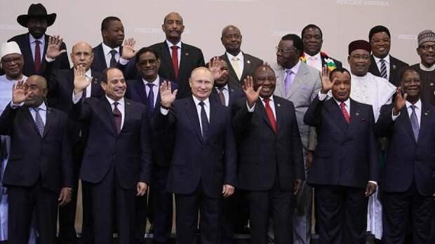 Готовится новый форум Россия— Африка, оннамечен на2022 год