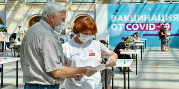 Персональное сопровождение и ответы на вопросы: как помогают москвичам в центрах вакцинации