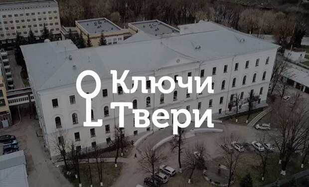 Ключи Твери: знакомство со зданием мужской классической гимназии