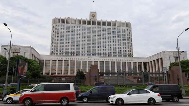 Правительство скорректировало порядок биржевых торгов топливом в РФ